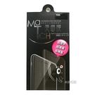 三星 Galaxy S8 G950FD 美曲膜保護貼 (正面二入裝) 近滿版【Match】