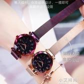 韓版番茄網紅抖音星空情侶手錶一對男女新概念防水學生簡約潮流款 小艾時尚