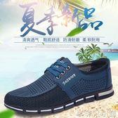 洞洞鞋 男士涼鞋夏季韓版青年百搭時尚休閒皮鞋鏤空透氣洞洞鞋 非凡小鋪