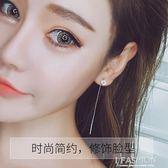 S925純銀耳環耳線女士韓國氣質長款耳墜吊墜簡約耳釘百搭流蘇耳飾-Ifashion