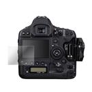 Kamera 9H鋼化玻璃保護貼 for Canon 1DX2