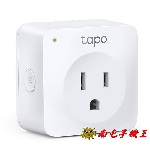 ※南屯手機王※ TP-Link Tapo P100 迷你型Wi-Fi 智慧插座 不在家模式 遠端控制 設定排程【宅配免運費】