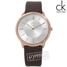 CK / K3M216G6 / 時尚曼哈頓簡約風皮革腕錶 銀x玫瑰金框x深褐 39mm★加購鋼化玻璃膜★