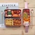 便當盒日式學生少女心飯盒便當盒分隔型微波爐水果沙拉上班族輕食餐盒 童趣屋 免運