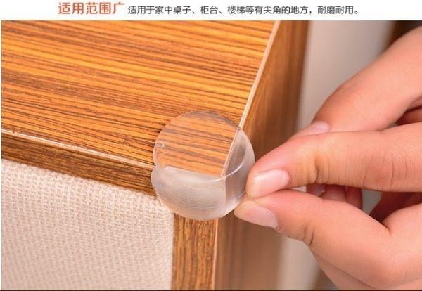 [協貿國際] 軟膠圓形防撞角桌角套嬰兒安全防撞角 (20個價)