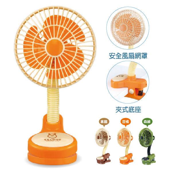 Momonga-Latte 扇風機,夾式電風扇(單台) 日本授權【杏一】