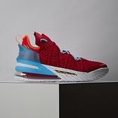 Nike Lebron XVIII EP 男女 紅藍 氣墊 避震 包覆 籃球鞋 CW3155-600