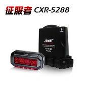 【速霸科技館】征服者 GPS CXR-5288 雲端服務 雷達測速器
