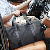 旅行包男出差手提包大容量旅遊行李休閑健身包商務單肩斜挎袋輕便 潮流衣舍