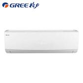 GREE 格力 11-12坪 精品系列分離式一對一變頻冷專冷氣  GSDP-72CI/GSDP-72CO
