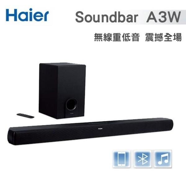 免運費 Haier 海爾 藍芽家庭劇院 音響/聲霸 藍牙SoundBar+無線重低音組合 A3W