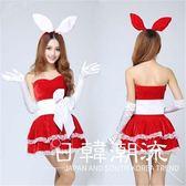 圣誕節服裝性感兔子裝夜店ds演出服裝兔女郎酒吧COS成人派對制服