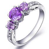 紫水晶戒指 925純銀-時尚優雅精美熱銷生日聖誕節禮物女飾品73lj15[時尚巴黎]