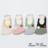【Tiara Tiara】小蘋果隱形五指襪(白趾/粉紅趾/藍趾/灰趾)