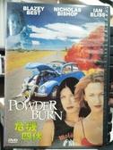 挖寶二手片-P17-250-正版DVD-電影【危機四伏】-(直購價)
