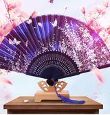 扇子折扇中國風復古女扇子夏季女式折疊扇舞蹈絹扇小日用古風折扇 qf2176【黑色妹妹】