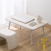 床上書桌電腦桌折疊寢室簡易家用懶人小桌子【雲木雜貨】