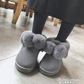 雪地靴女冬季保暖加絨短靴2017新款學生百搭棉鞋可愛毛毛球豆豆鞋·蒂小屋