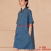 秋季新款復古學院風減齡襯衫領純色牛仔短袖連身裙女【CH伊諾】