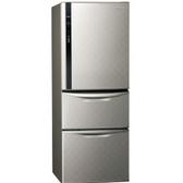 Panasonic 國際牌468公升三門變頻冰箱 NR-C479HV-S(銀河灰)