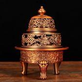 宗佛教尼泊爾盤香爐純銅供佛檀香爐家居八寶三足鼎