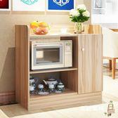 多層置物架廚房置物架簡約微波爐架子家用客廳儲物架收納櫃落地碗櫃xw