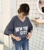 超豐國際女裝學院風寬松V 領英文字母百搭短袖原宿T 恤女潮1 入