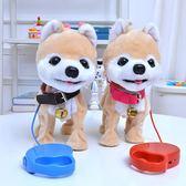 兒童電動玩具狗泰迪牽繩小狗狗充電仿真毛絨會走叫跑遙控智能寵物【店慶一周八九折下殺】