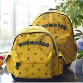開學禮物正韓包包正韓卡通兒童雙肩背包幼兒園小童書包輕便0-4-6【購物節限時83折】