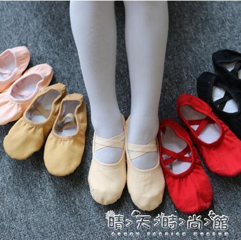 民族舞練功鞋女童貓爪鞋軟芭瑜伽鞋繫帶口少兒男孩舞蹈鞋跳舞鞋子晴天時尚