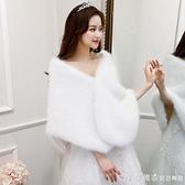 新娘結婚披肩冬季保暖仿皮草婚紗外搭加厚禮服演出披風婚禮毛披肩 美眉新品