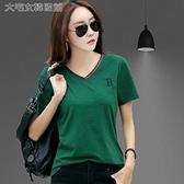 短袖上衣女21夏裝新款韓版綠色t恤女短袖百搭V領寬鬆夏天衣服韓版純棉上衣 快速出貨