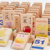數字多米諾骨牌幼兒童1益智力玩具3-6周歲4男女孩5寶寶7早教積木【卡米優品】