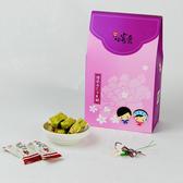 【哈客愛】擂茶杏仁牛軋糖 300公克/盒(北埔客家擂茶茶點 養生 高纖 低糖 不硬不黏牙)