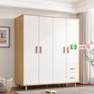 衣櫃家用臥室收納小戶型現代簡約出租房用櫃子儲物櫃簡易兒童衣櫥【頁面價格是訂金價格】