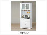 【MK億騰傢俱】ES702-01貝多美白色3尺碗櫥餐櫃(全組)
