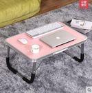 筆記本電腦桌床上用桌子移動可折疊簡約宿舍...