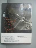 【書寶二手書T5/文學_LOM】12P情慾相談室_台灣同志諮詢熱線協會