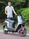 大金牛高速電動摩托車外賣長跑王電瓶車60v72v鋰電池雙人踏板電摩 NMS陽光好物