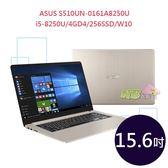 ASUS S510UN-0161A8250U 15.6吋 ◤刷卡◢ Vivobook S (i5-8250U/4GD4/256SSD/W10) 冰柱金