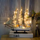 家居創意工藝裝飾品帆船擺件結婚禮物電視酒柜臥室   瑪奇哈朵
