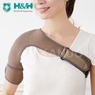 【H&H南良】專用護具 - 護肩