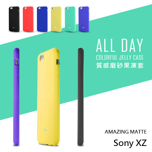 Sony XZ  韓國 Roar  磨砂軟殼手機背蓋 防指紋 滑順觸感 超薄 防摔 保護殼