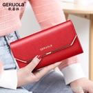 錢包女長款時尚品牌氣質大容量百搭簡約軟皮夾手拿包卡包一體 一米陽光