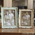 創意擺台相框美式做舊簡約家居影樓樹脂歐式照片框6寸7寸相架 簡而美