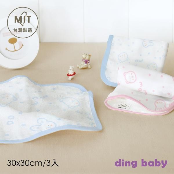 【盒裝】ding baby 六層紗純棉小方巾-3入組(圓圓兔) C-998104-00-FF