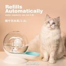 飲水器 貓咪飲水機自動循環流動不插電寵物狗狗喝水喂水器不濕嘴水盆水碗