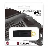 【0元運費】Kingston 金士頓 128GB 隨身碟 128G DTX/128GB DataTraveler Exodia USB3.2 隨身碟X1【五年保固】