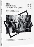 攝影的起點:關於拍照基本的基本,你一定要懂的攝影用語&關鍵知識