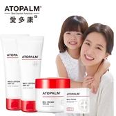 【ATOPALM】愛多康 舒敏全效修護大件組(修護霜65ml+修護乳120mlX2+修護霜1ml*5)紅蓋霜 敏感肌